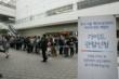 Visitors in line for Nuclear Security Summit hall tour