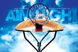 Basketball Themed Motivational Poster - Successories.com