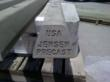 The Jensen Precast Jubilee Parking Curb - Proudly Made In The USA