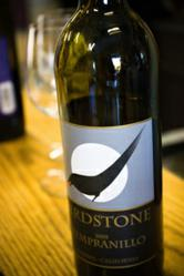 Birdstone Winery is an award winning winery in Madera, part of the popular Madera Wine Trail. The trail is one of the exciting attractions in Madera County; California's Gateway to Yosemite. www.YosemiteThisYear.com