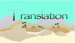 2012 SLCC chapbook competition winner: 'Translation'