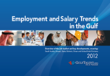 """""""Employment and Salary Trends in the Gulf"""" is available for download at GulfTalent.com"""