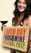 Earth Day Food & Wine Festival - Attention All Taste Buds