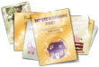 Leading Web Print Shop 4OVER4.COM Launches Flat Invitations Printing Service