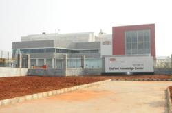 DuPont Knowledge Center
