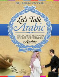 Let's Talk Arabic is the latest interactive book for learning Arabic