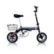 CYMK Electric Bike by Manual Saez Design