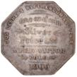 "Century-old, privately-made octagonal ""Lesher Referendum Dollars"" from Victor, Colorado will be display at the National Money Show in Denver, May 10 - 12, 2012."