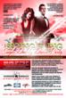 The Spring Fling Flyer Hudson Terrace NYC April 23rd 2012 7 P.M. Over 500 will attend. Go to sugardaddyevent.com to book your ticket.