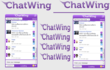 Chatwing Releases Widget That Serves As Chatting Zone for Skyrim Players