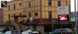 Aiellos Restaurant & Lounge
