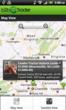 B2BeTrader App