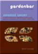 gardenbar® Japanese