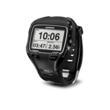 garmin forerunner 910xt, triathlon watch
