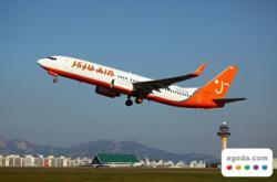 agoda.com and Jeju Air Partnership