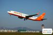 agoda.com partners with South Korean Low-Cost Carrier Jeju Air