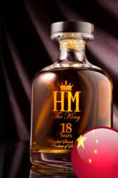 Growing Scotch in China - HM the King Scotch Whiskey