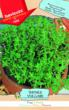 herb for cooking, grow in pots or containers