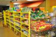 The elaborate 4,000 square-foot marketplace continues to boast Sam's signature array of colorfully packaged Caribbean food and health products, primarily from Jamaica, Barbados, Trinidad and Tobago, Guyana, Grenada, Dominica, and St. Lucia.