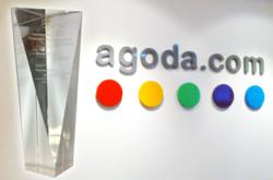 agoda.com wins favorite online travel site