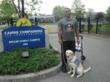 Captain James Van Thach and his service dog Liz