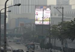 United Neon Digital Billboard at Edsa Shaw, Manila