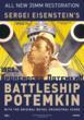 Poster art for Sergei Eisentein's Battleship Potemkin