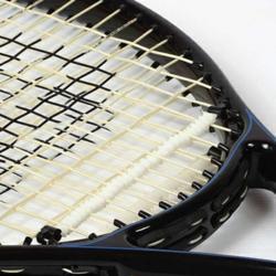 Blackburne DS Tennis Racquets