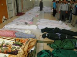 Massacre committed by Assad forces May 25 2012