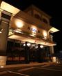 Fado Irish Pub Atlanta in Buckhead