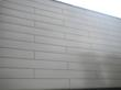 Element - Architectural wall panel system with concealed fasteners (photo)