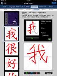learn chinese iPad app