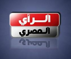 Egypt Opinion Website Logo