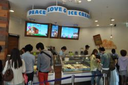 Scala digital signage helps Ben & Jerry's better engage with today's connected customers.