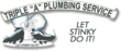 Redwood City Plumbers Announce Redwood City Plumbers Service Coupons...
