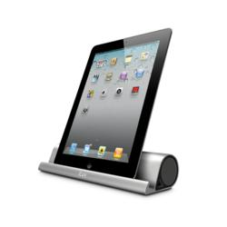 Get the iLuv Mo'Beats portable speaker stand at 25% off at iLuv.com with code iLuvBTS2012