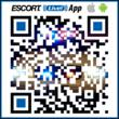 ESCORT Live Ticket Protection App