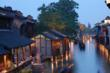 Canal, Wuzhen