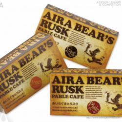 Aira Bears Pable Cafe Series