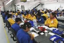 Plantronics Mexico Manufacturing Operations
