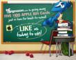 Signazon Back-to-School Giveaway