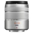 Panasonic Lumix G VARIO 45-150mm f/4.0-5.6 Lens