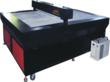 Laser Machine Supplier Eastern Laser Issues ET-1290 Laser Cutting...