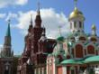 Red Square is a city square in Moscow, Russia. The square separates the Kremlin from a historic merchant quarter known as Kitai-gorod.