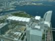 Caption: Pacifico Yokohama Convention Center is venue for Smart City Week 2013