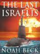 submarine, naval, thriller, suspense, psychological, novel, Israel, Iran, nuclear, deterrence, war, ballistic, nukes,geopolitical, political, international relations, military