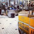 Allagash Brewing Licenses Bigfoot EAM Software