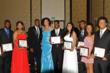 2012 Educating Young Minds (EYM) College Scholarship recipients and presenters.