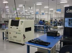 Sonic's Manufacturing Facility