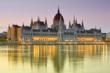 The Hungarian Parliament on the Danube